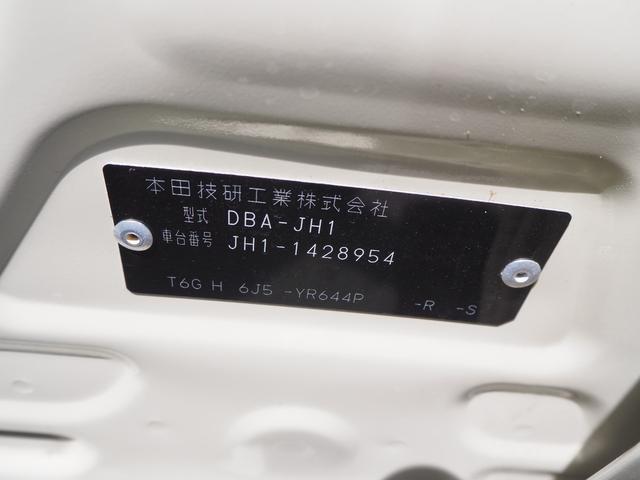 G SSパッケージII 禁煙車 あんしんパッケージ USB対応ナビTV バックカメラ アイドリングストップ プッシュスターター アームレスト バニティミラー(70枚目)