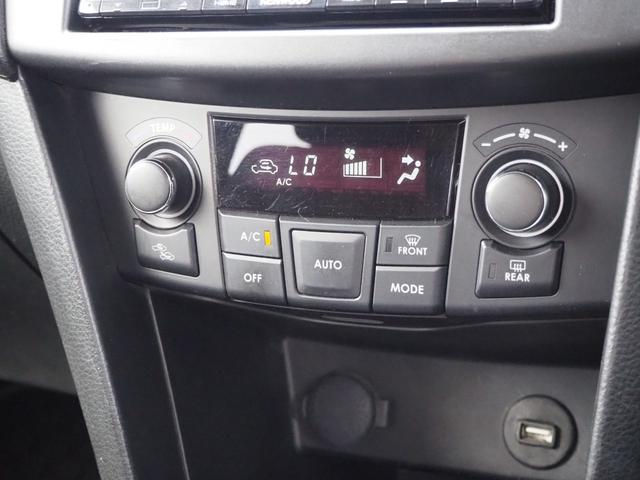 XG 禁煙車 ブルートゥース対応ナビTV エアバッグ ABS キーフリー   プッシュスターター バニティミラー オートエアコン(43枚目)