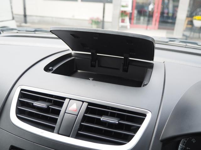 XG 禁煙車 ブルートゥース対応ナビTV エアバッグ ABS キーフリー   プッシュスターター バニティミラー オートエアコン(54枚目)
