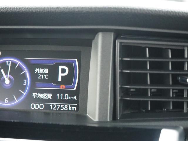 カスタムG S 禁煙車 衝突被害軽減ブレーキサポート プッシュスタート メモリーナビTV バックカメラ オートライト シートヒーター アイドリングストップ 両側電動スライドドア ETC ドラレコ オートクルーズ(44枚目)