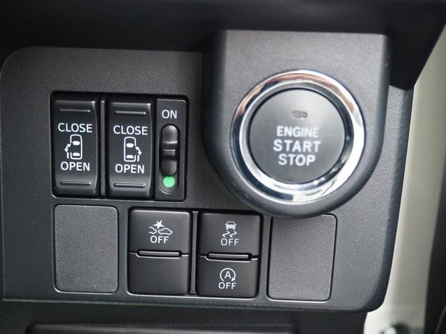 カスタムG S 禁煙車 衝突被害軽減ブレーキサポート プッシュスタート メモリーナビTV バックカメラ オートライト シートヒーター アイドリングストップ 両側電動スライドドア ETC ドラレコ オートクルーズ(59枚目)