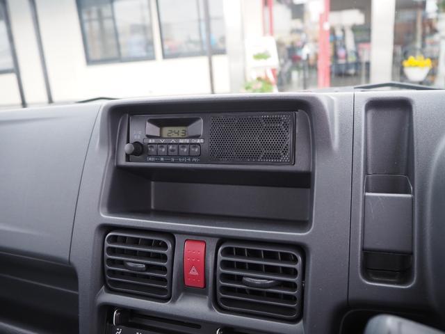 KCエアコン・パワステ 禁煙車 エアバッグ ABS オートマチック パワステ エアコン 3方開き 純正ラジオ 車検整備付き 保証付き(39枚目)