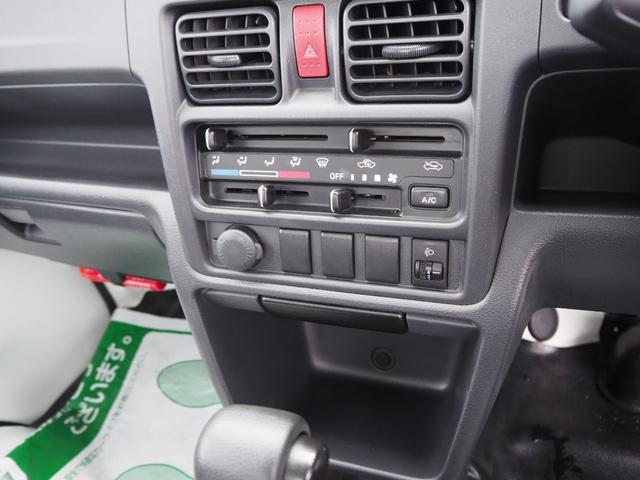KCエアコン・パワステ 禁煙車 エアバッグ ABS オートマチック パワステ エアコン 3方開き 純正ラジオ 車検整備付き 保証付き(40枚目)