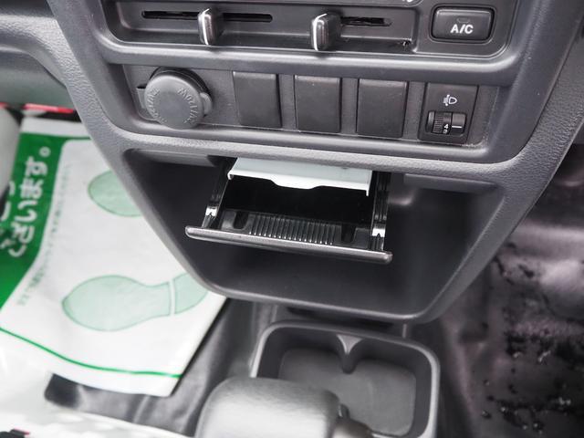 KCエアコン・パワステ 禁煙車 エアバッグ ABS オートマチック パワステ エアコン 3方開き 純正ラジオ 車検整備付き 保証付き(41枚目)