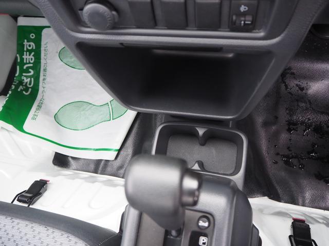 KCエアコン・パワステ 禁煙車 エアバッグ ABS オートマチック パワステ エアコン 3方開き 純正ラジオ 車検整備付き 保証付き(43枚目)