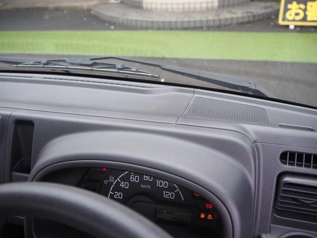 KCエアコン・パワステ 禁煙車 エアバッグ ABS オートマチック パワステ エアコン 3方開き 純正ラジオ 車検整備付き 保証付き(50枚目)