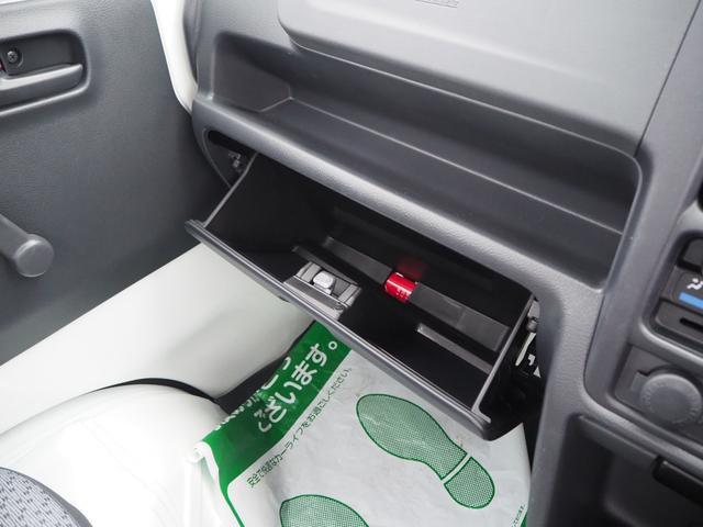 KCエアコン・パワステ 禁煙車 エアバッグ ABS オートマチック パワステ エアコン 3方開き 純正ラジオ 車検整備付き 保証付き(52枚目)