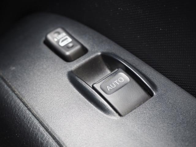 DXコンフォート 禁煙車 エアバッグ ABS 純正ラジオ キーレス 集中ドアロック サンバイザー 整備記録簿 取扱い説明書 車検整備付き(58枚目)