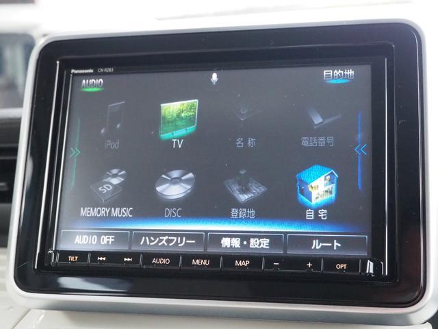 ハイブリッドX 禁煙車 ドラレコ 衝突被害軽減システム USB対応ナビTV サイドエアバッグ 両側電動スライドドア シートヒーター バニティミラー アイドリングストップ プッシュスターター(46枚目)