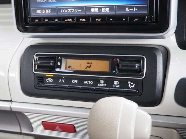 ハイブリッドX 禁煙車 ドラレコ 衝突被害軽減システム USB対応ナビTV サイドエアバッグ 両側電動スライドドア シートヒーター バニティミラー アイドリングストップ プッシュスターター(48枚目)