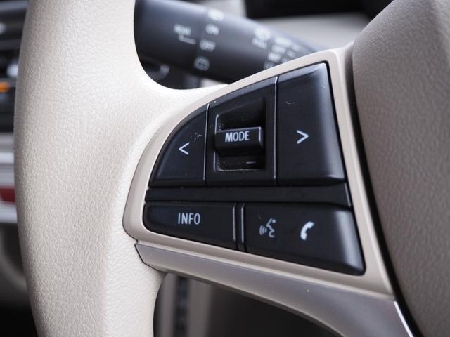 ハイブリッドX 禁煙車 ドラレコ 衝突被害軽減システム USB対応ナビTV サイドエアバッグ 両側電動スライドドア シートヒーター バニティミラー アイドリングストップ プッシュスターター(53枚目)