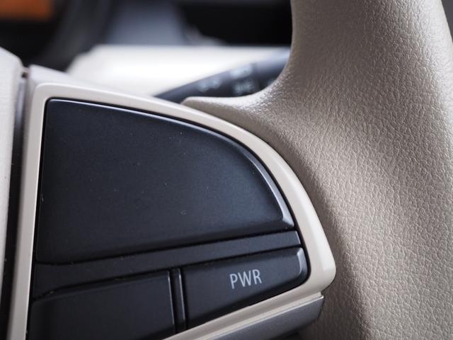 ハイブリッドX 禁煙車 ドラレコ 衝突被害軽減システム USB対応ナビTV サイドエアバッグ 両側電動スライドドア シートヒーター バニティミラー アイドリングストップ プッシュスターター(54枚目)