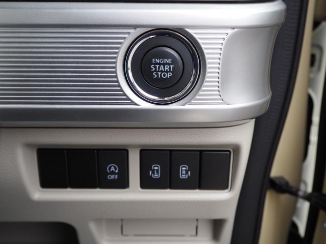 ハイブリッドX 禁煙車 ドラレコ 衝突被害軽減システム USB対応ナビTV サイドエアバッグ 両側電動スライドドア シートヒーター バニティミラー アイドリングストップ プッシュスターター(58枚目)