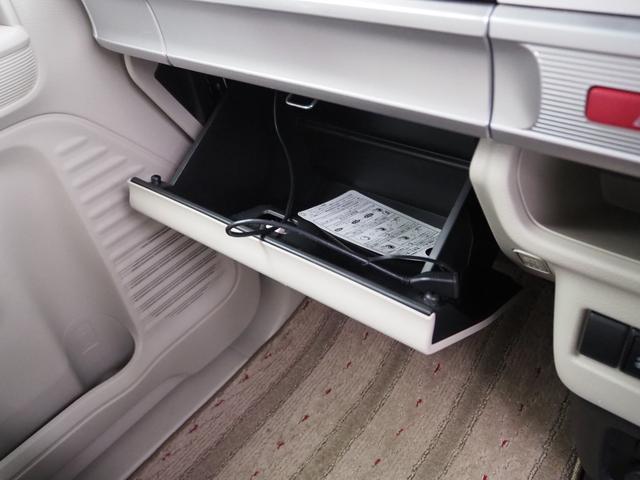 ハイブリッドX 禁煙車 ドラレコ 衝突被害軽減システム USB対応ナビTV サイドエアバッグ 両側電動スライドドア シートヒーター バニティミラー アイドリングストップ プッシュスターター(61枚目)