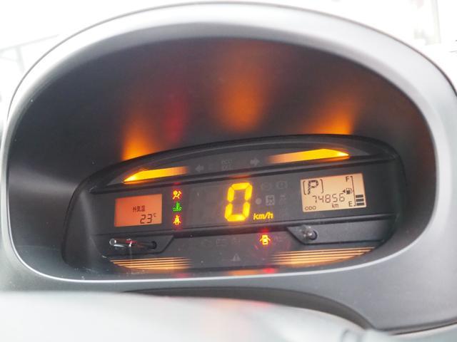 L 禁煙車 エアバッグ ABS キーレス パワーステアリング パワーウィンド 純正CDプレーヤー バニティミラー アイドリングストップ(47枚目)