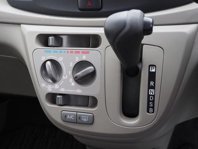 L 禁煙車 エアバッグ ABS キーレス パワーステアリング パワーウィンド 純正CDプレーヤー バニティミラー アイドリングストップ(49枚目)