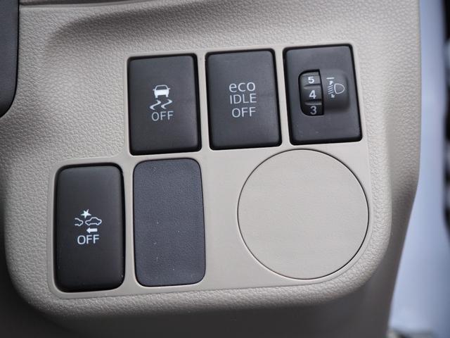 L 禁煙車 エアバッグ ABS キーレス パワーステアリング パワーウィンド 純正CDプレーヤー バニティミラー アイドリングストップ(56枚目)