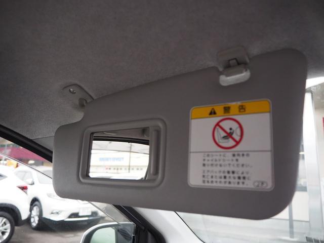L 禁煙車 エアバッグ ABS キーレス パワーステアリング パワーウィンド 純正CDプレーヤー バニティミラー アイドリングストップ(63枚目)