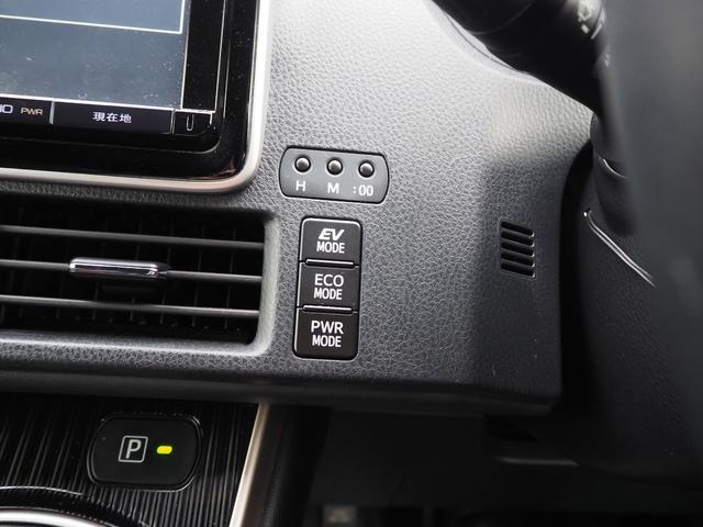 ハイブリッドGi ブラックテーラード 禁煙車 ブルートゥース対応ナビTV フリップダウンモニター LED バックカメラ 両側電動スライドドア 衝突被害軽減システム オートライト アイドリングストップ バニティミラー アームレスト ETC(52枚目)