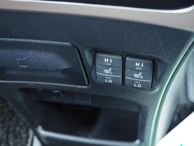 ハイブリッドGi ブラックテーラード 禁煙車 ブルートゥース対応ナビTV フリップダウンモニター LED バックカメラ 両側電動スライドドア 衝突被害軽減システム オートライト アイドリングストップ バニティミラー アームレスト ETC(61枚目)