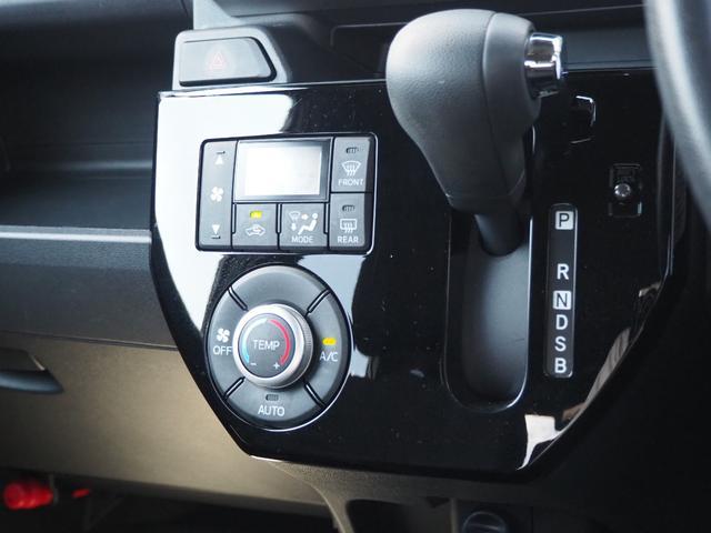 L SAIII 禁煙車 衝突被害軽減システム 両側電動スライドドア プッシュスターター キーフリー バニティミラー アームレスト アイドリングストップ 純正アルミホイル(45枚目)