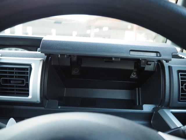 L SAIII 禁煙車 衝突被害軽減システム 両側電動スライドドア プッシュスターター キーフリー バニティミラー アームレスト アイドリングストップ 純正アルミホイル(56枚目)