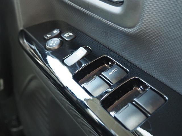 ハイブリッドGS 禁煙車 電動スライドドア ブルートゥース対応メモリーナビTV アイドリングストップ エンジンプッシュスタート スマートキー オートエアコン アームレスト LEDライト バックカメラ(57枚目)