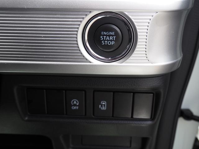 ハイブリッドGS 禁煙車 電動スライドドア ブルートゥース対応メモリーナビTV アイドリングストップ エンジンプッシュスタート スマートキー オートエアコン アームレスト LEDライト バックカメラ(58枚目)