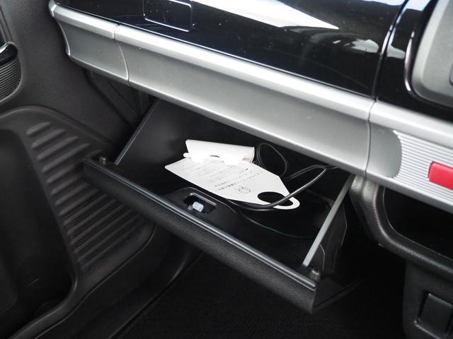 ハイブリッドGS 禁煙車 電動スライドドア ブルートゥース対応メモリーナビTV アイドリングストップ エンジンプッシュスタート スマートキー オートエアコン アームレスト LEDライト バックカメラ(64枚目)