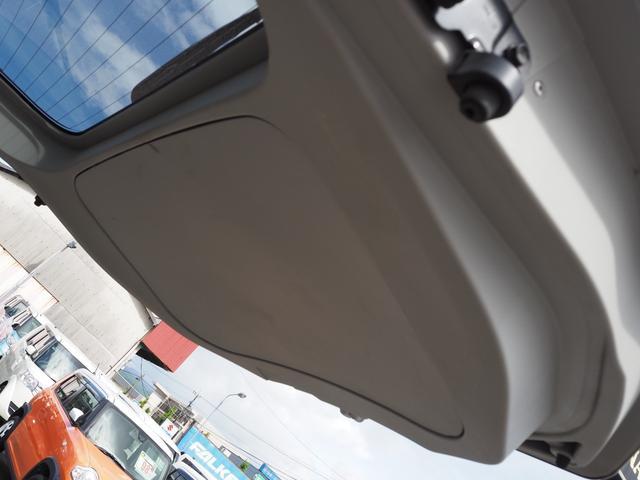 カスタムG 禁煙車 新品ナビTV ブルートゥース対応 USB対応 DVD再生 SD録音 オートクルーズ オートライト 電動格納ドアミラー バニティミラー エアロ アルミホイル(30枚目)