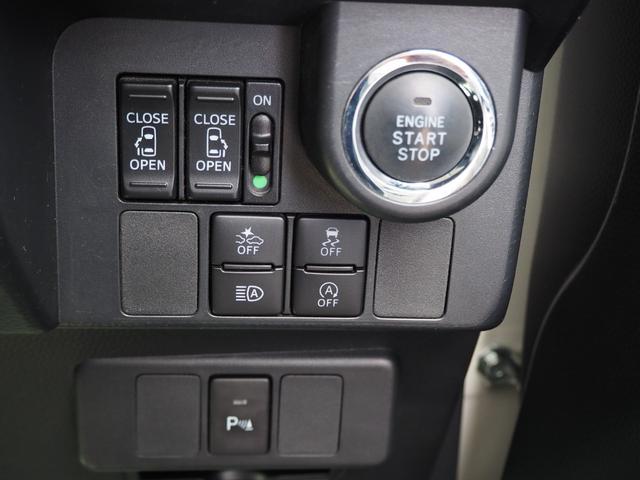 カスタムG 禁煙車 新品ナビTV ブルートゥース対応 USB対応 DVD再生 SD録音 オートクルーズ オートライト 電動格納ドアミラー バニティミラー エアロ アルミホイル(51枚目)
