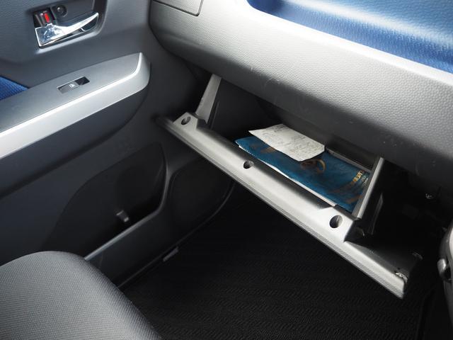 カスタムG 禁煙車 新品ナビTV ブルートゥース対応 USB対応 DVD再生 SD録音 オートクルーズ オートライト 電動格納ドアミラー バニティミラー エアロ アルミホイル(57枚目)