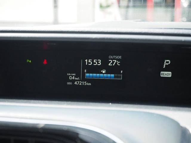 Sスタイルブラック 禁煙車 衝突被害軽減システム ナビTV バックカメラ アイドリングストップ オートエアコン エアバッグ ABS プッシュスターター キーフリー バニティミラー ETC 車検整備付き(46枚目)