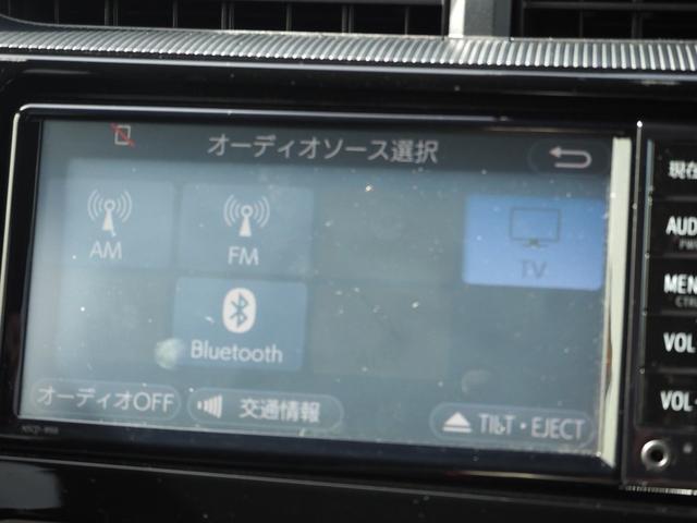 Sスタイルブラック 禁煙車 衝突被害軽減システム ナビTV バックカメラ アイドリングストップ オートエアコン エアバッグ ABS プッシュスターター キーフリー バニティミラー ETC 車検整備付き(47枚目)