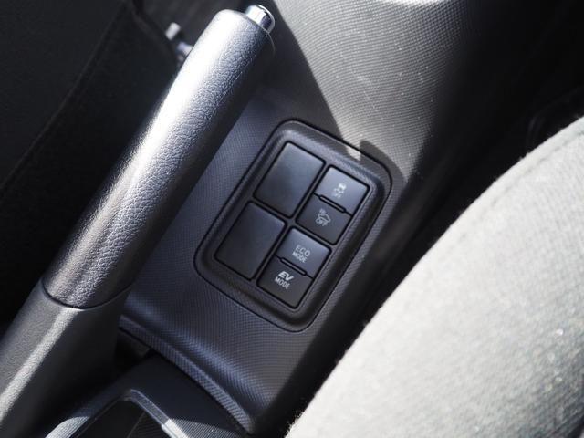 Sスタイルブラック 禁煙車 衝突被害軽減システム ナビTV バックカメラ アイドリングストップ オートエアコン エアバッグ ABS プッシュスターター キーフリー バニティミラー ETC 車検整備付き(51枚目)
