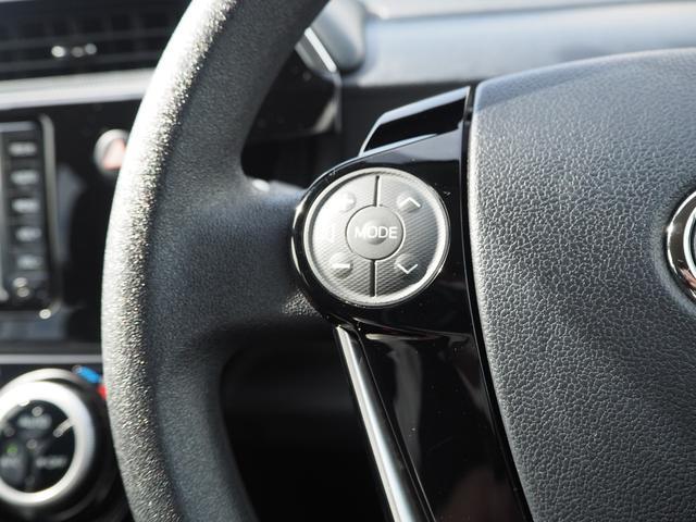 Sスタイルブラック 禁煙車 衝突被害軽減システム ナビTV バックカメラ アイドリングストップ オートエアコン エアバッグ ABS プッシュスターター キーフリー バニティミラー ETC 車検整備付き(53枚目)