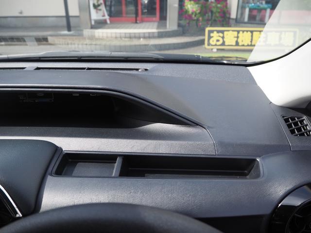 Sスタイルブラック 禁煙車 衝突被害軽減システム ナビTV バックカメラ アイドリングストップ オートエアコン エアバッグ ABS プッシュスターター キーフリー バニティミラー ETC 車検整備付き(67枚目)