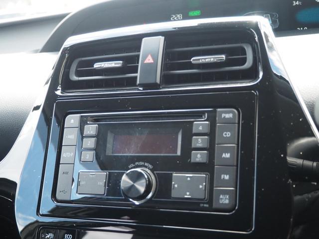 S 禁煙車 衝突被害軽減システム ステアリングスイッチ プッシュスターター オートエアコン オートライト オートクルーズ バニティミラー(47枚目)