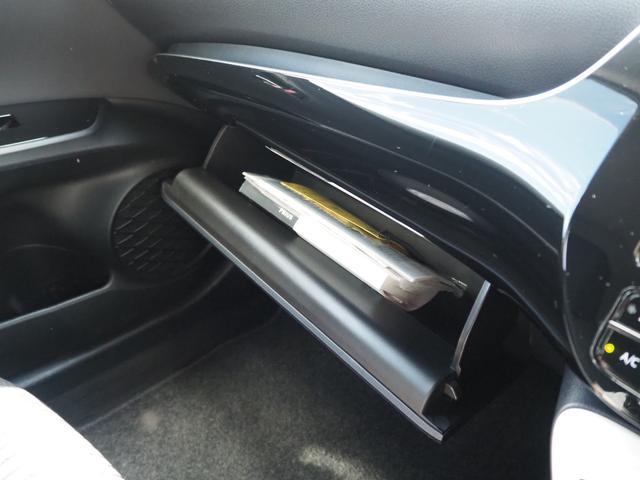 S 禁煙車 衝突被害軽減システム ステアリングスイッチ プッシュスターター オートエアコン オートライト オートクルーズ バニティミラー(61枚目)