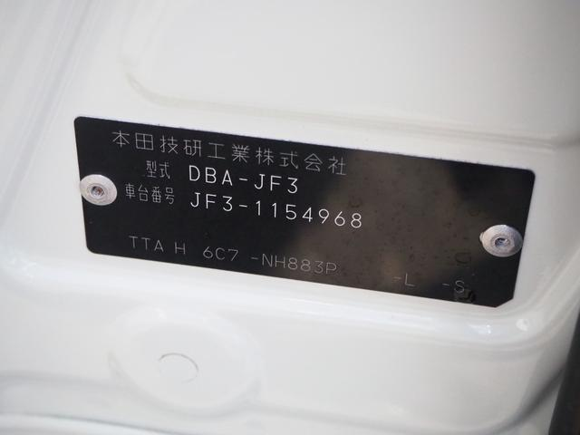 G・Lホンダセンシング メモリーナビTV 電動スライドドア アイドリングストップ プッシュスターター キーフリー アームレスト バニティミラー ETC LEDライト(42枚目)