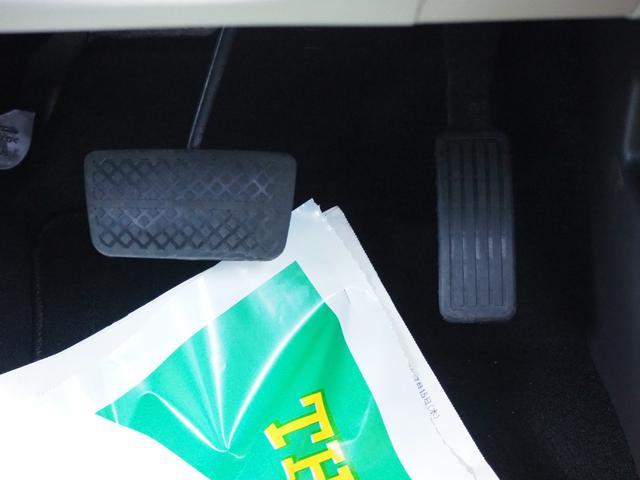 G・Lホンダセンシング メモリーナビTV 電動スライドドア アイドリングストップ プッシュスターター キーフリー アームレスト バニティミラー ETC LEDライト(55枚目)