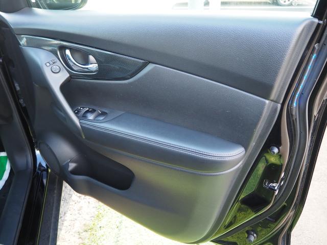 20X エマージェンシーブレーキパッケージ 禁煙車 衝突被害軽減システム メモリーナビTV ブルートゥース対応 バックカメラ ETC キーフリー プッシュスターター LEDライト アイドリングストップ(12枚目)