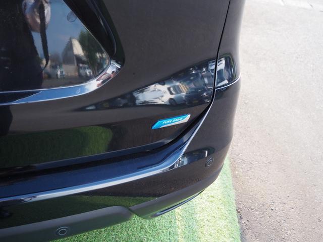 20X エマージェンシーブレーキパッケージ 禁煙車 衝突被害軽減システム メモリーナビTV ブルートゥース対応 バックカメラ ETC キーフリー プッシュスターター LEDライト アイドリングストップ(23枚目)