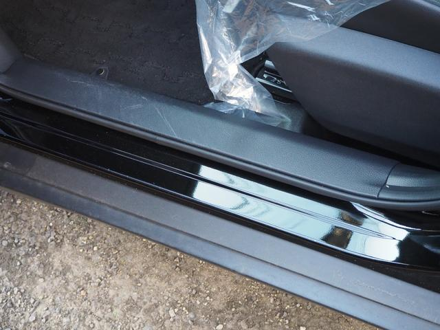 20X エマージェンシーブレーキパッケージ 禁煙車 衝突被害軽減システム メモリーナビTV ブルートゥース対応 バックカメラ ETC キーフリー プッシュスターター LEDライト アイドリングストップ(41枚目)