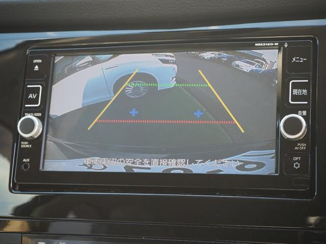 20X エマージェンシーブレーキパッケージ 禁煙車 衝突被害軽減システム メモリーナビTV ブルートゥース対応 バックカメラ ETC キーフリー プッシュスターター LEDライト アイドリングストップ(46枚目)