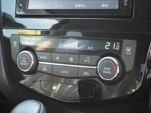 20X エマージェンシーブレーキパッケージ 禁煙車 衝突被害軽減システム メモリーナビTV ブルートゥース対応 バックカメラ ETC キーフリー プッシュスターター LEDライト アイドリングストップ(47枚目)