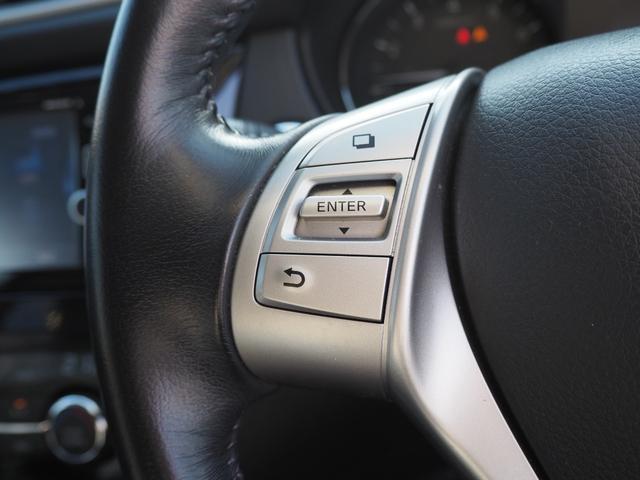 20X エマージェンシーブレーキパッケージ 禁煙車 衝突被害軽減システム メモリーナビTV ブルートゥース対応 バックカメラ ETC キーフリー プッシュスターター LEDライト アイドリングストップ(50枚目)
