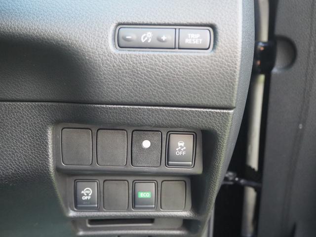 20X エマージェンシーブレーキパッケージ 禁煙車 衝突被害軽減システム メモリーナビTV ブルートゥース対応 バックカメラ ETC キーフリー プッシュスターター LEDライト アイドリングストップ(54枚目)