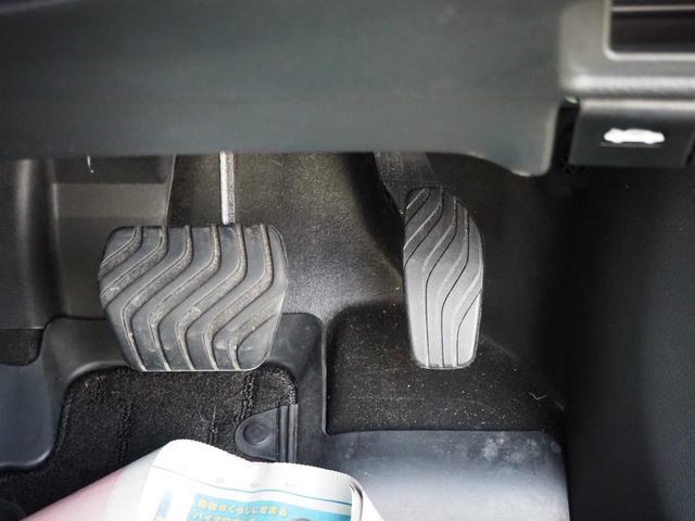 20X エマージェンシーブレーキパッケージ 禁煙車 衝突被害軽減システム メモリーナビTV ブルートゥース対応 バックカメラ ETC キーフリー プッシュスターター LEDライト アイドリングストップ(55枚目)