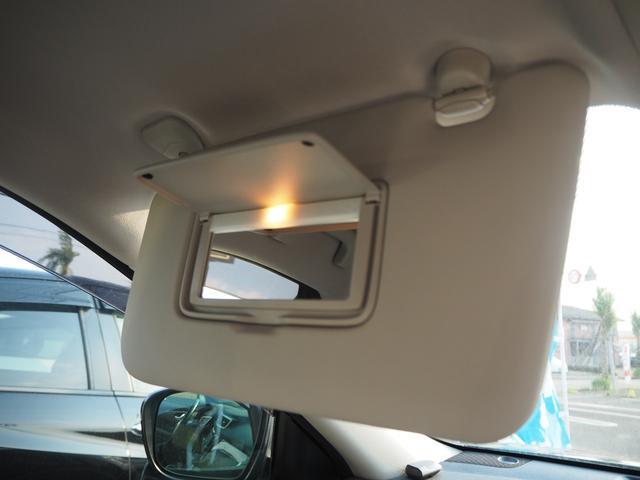 20X エマージェンシーブレーキパッケージ 禁煙車 衝突被害軽減システム メモリーナビTV ブルートゥース対応 バックカメラ ETC キーフリー プッシュスターター LEDライト アイドリングストップ(58枚目)